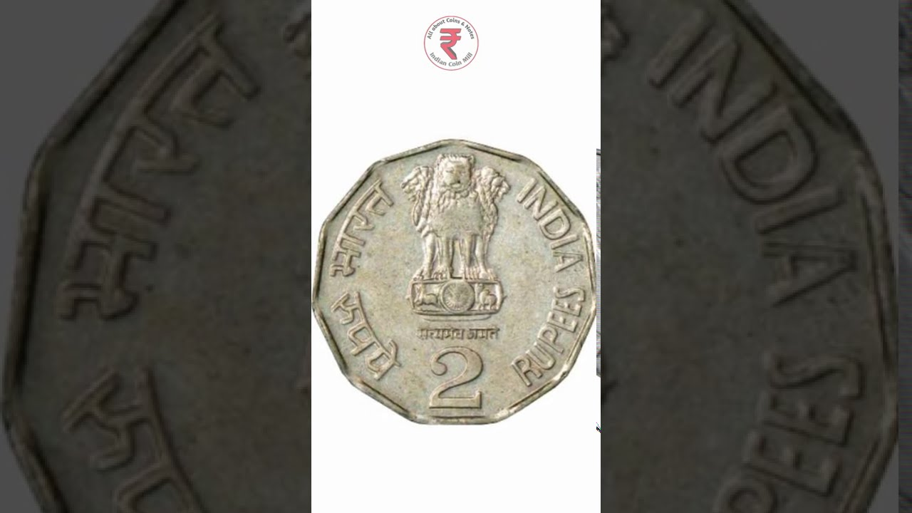 2 Rupees Most Expensive Coin value 3 Lakh