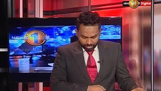 News1st 1 அலகு மின்சாரத்தைக்கூட உற்பத்தி செய்யாத நிறுவனத்திற்கு 1 பில்லியன் ரூபா வழங்கப்பட்டுள்ளது Thumbnail