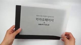 [레드프린트] 반투명 컨셉트레싱지 A4 낱장 리플렛 인…