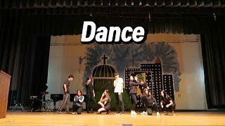 K-POP Dance & Culture Fair Performance | 마롱 MARONG