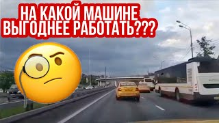 Фото Новый тариф от Яндекс Такси
