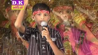 Dashamana Vrat Aavya DJ Jay Ho Dashama