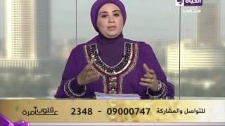 بالفيديو.. نادية عمارة توضح فضل الاستغفار في العشر الأواخر من رمضان