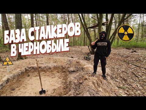 Построил новую сталкерскую базу в Чернобыле. Делаю домик на дереве и землянку. Выживание в лесу