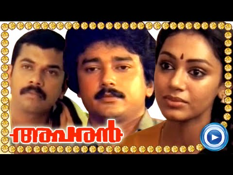 Malayalam Full Movie | Aparan | Jayaram Malayalam Full Movie [HD]