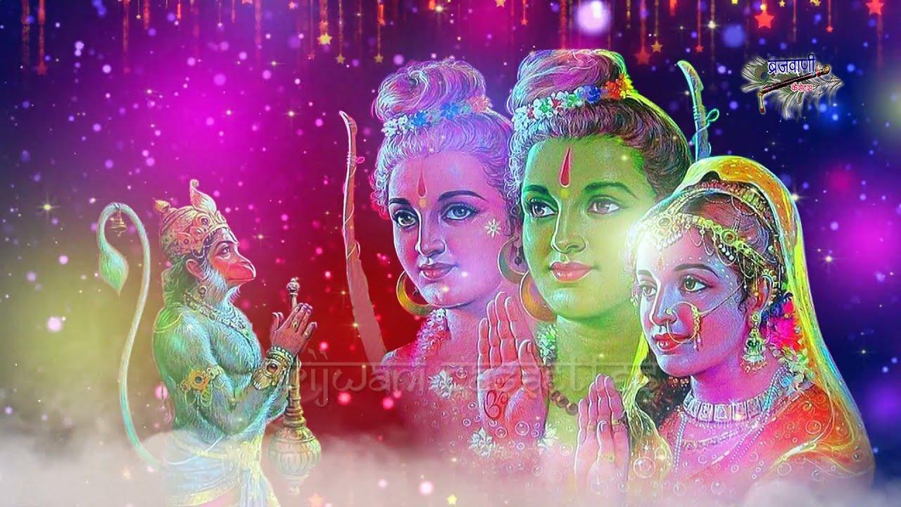 मंगलवार हनुमान जी का बहुत ही प्यारा भजन || पवन तनय अंजनी के लाला || Pavan Tanay Anjani Ke Lala