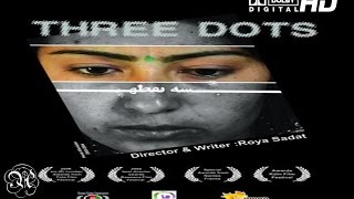 Seh Noktah ( Three Dots ) - Afghan Full Length Movie