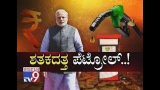 Shatakadatta Petrol Petrol Crosses Rs 91 mark, LPG above Rs 500