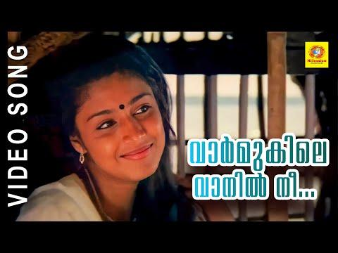 Malayalam Film Song | Vaarmukile Vanil Nee | MAZHA | K. S. Chitra
