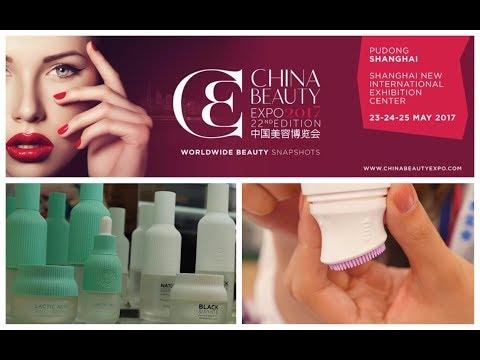 China Beauty 2017 выставка индустрии красоты в Шанхае