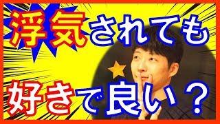 星野源さんがラジオでリスナーの失恋メールを紹介してくれています。浮...