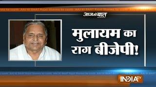 Aaj Ki Baat with Rajat Sharma | 12th October, 2015 (Part 1) - India TV