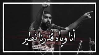 تفاعل الجمهور مع بدر الشعيبي في اغنية