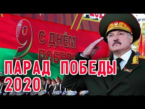 САМЫЙ НЕОБЫЧНЫЙ ПАРАД ПОБЕДЫ 2020 СОСТОЯЛСЯ! УРАААА! Видео с Парада в честь 75 летия Великой Победы!