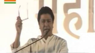 Mr Raj Thackeray