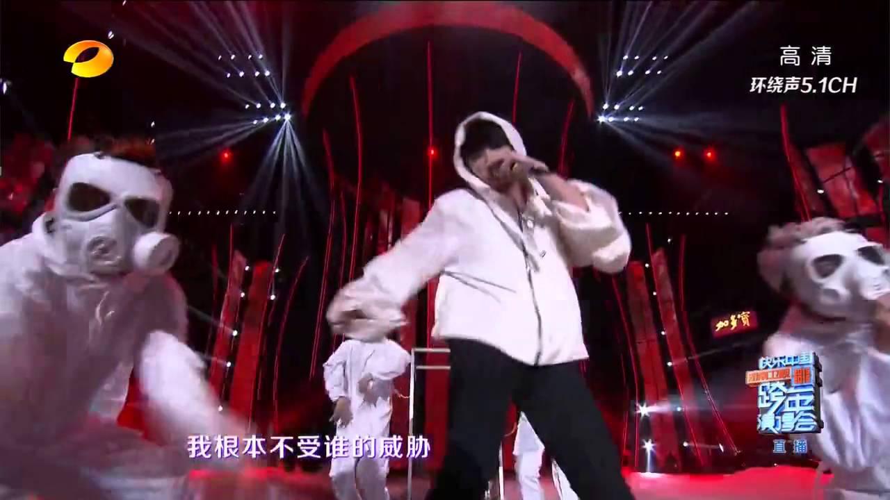 Image result for 湖南衛視跨年演唱會