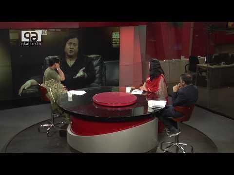 'সেলিব্রেটি ভাস্কর্য গ্যালারি' নিয়ে যা বললেন মৃণাল হক | Sculpture Gallery|Ekattor Journal|Ekattor TV