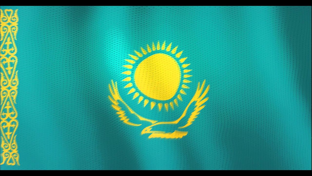 Скачать флаг казахстана