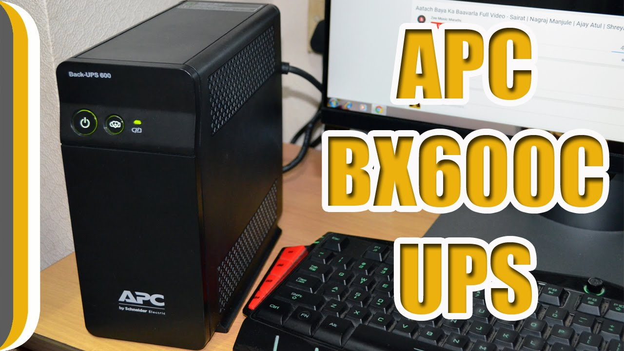 Apc Bx600c In 600va Ups Unboxing And Review How To Select A Ups