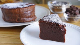 [材料4つ・バター、生クリームなし] トースターで作れる?!完璧なガトーショコラ 作り方 No ovenGateau chocolat 가토 쇼콜라
