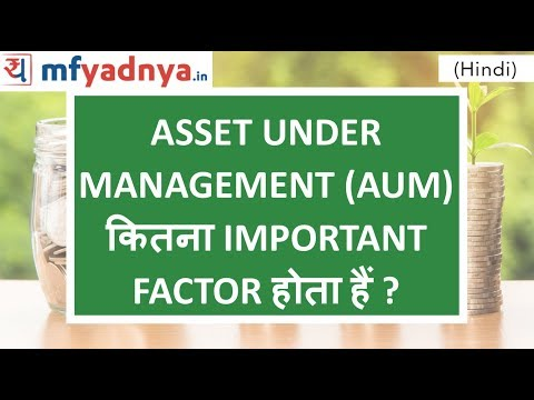 How Important is AUM (Asset Under Management) Factor in Mutual Fund Analysis ?