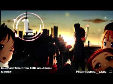 ♕ Nightcore - Omoi wo Megurasu 100 no Jishou (EGOIST)