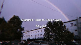 Sugarland - Babe ft. Taylor Swift مترجمة