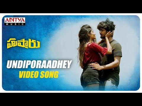Undiporaadhey Video Song || Hushaaru Video Songs || Radhan || Sree Harsha Konuganti