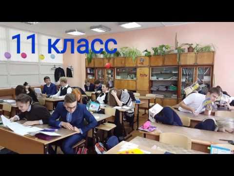 Отличие старших от младших! Школа #16 Заветы Ильича