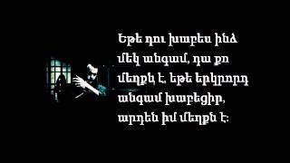 Ջոկեր/Joker