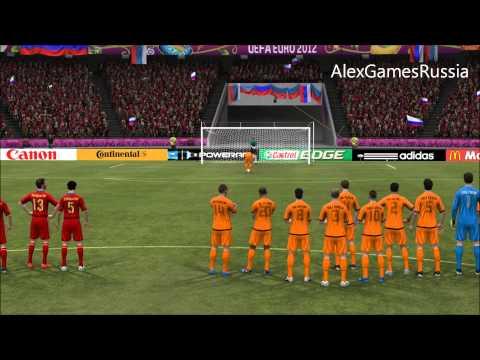 FIFA 12 EURO 2012 Россия-Нидерланды (серия пенальти)