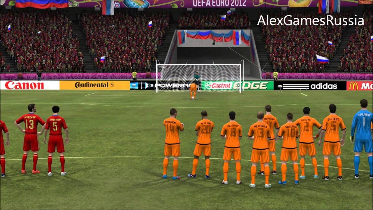 Пенальти футбол 2012