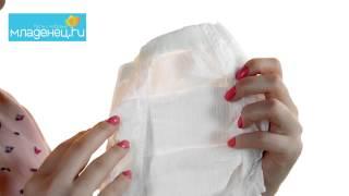 подгузники Moony (euromama.com.ua)(Обзор японских подгузников Moony (euromama.com.ua) Купить подгузники Moony в Украине вы можете в интернет магазине http://eu..., 2014-02-03T11:40:14.000Z)