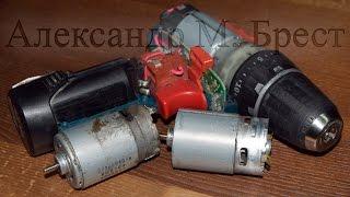 Чиним Bosch GSR 10,8-2-LI  Макитовский двигатель ставим на Бош  Repair cordless tool