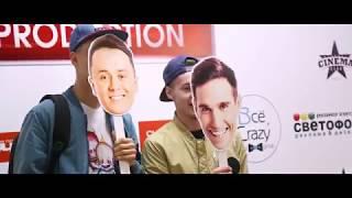 """Видео отчёт с сольного  концерта трио """"Иванов, Смирнов,Соболев"""""""