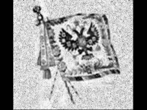 Флаги, знамёна и штандарты в Российской Империи