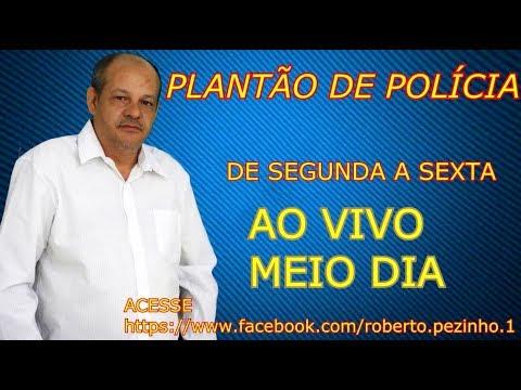 PLANTÃO DE POLÍCIA DO JORNAL CATUGI DIA 16 DE JANEIRO