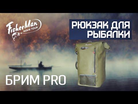 купить Рюкзак Для Рыбалки И Охоты 17 Л. С Ручками Для Переноски