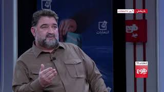 Special Interview With Presidential Candidate Sayed Noorullah Jalili