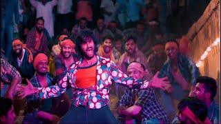 Manduloda Video Song Sridevi Soda Center Sudheer Babu Mani Sharma Karuna Kumar