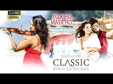 CLASSIC Nepali Movie Song YO KE HO MAYA HO | Aaryan Sigdel | Priyanka Karki