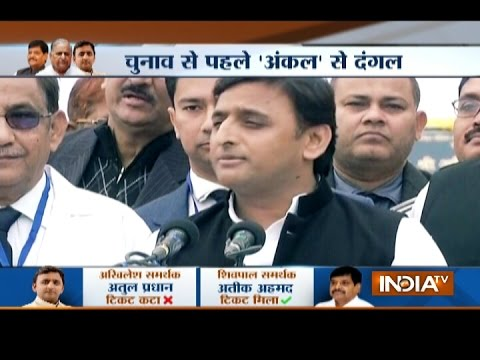 Samajwadi Party Feud: Supremo Mulayam Singh Met Son Akhilesh Yadav And Brother Shivpal Yadav