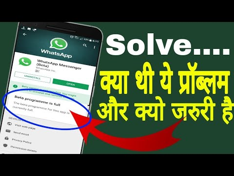 how to solve whatsapp problem