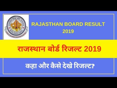 RBSE Result 2019, RBSE 10th Result, RBSE 12th Result 2019