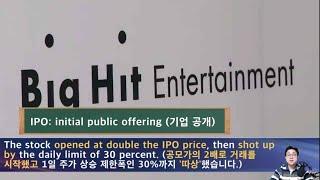 생생영어|BTS 소속사 '빅히트 엔터테인먼트&#…