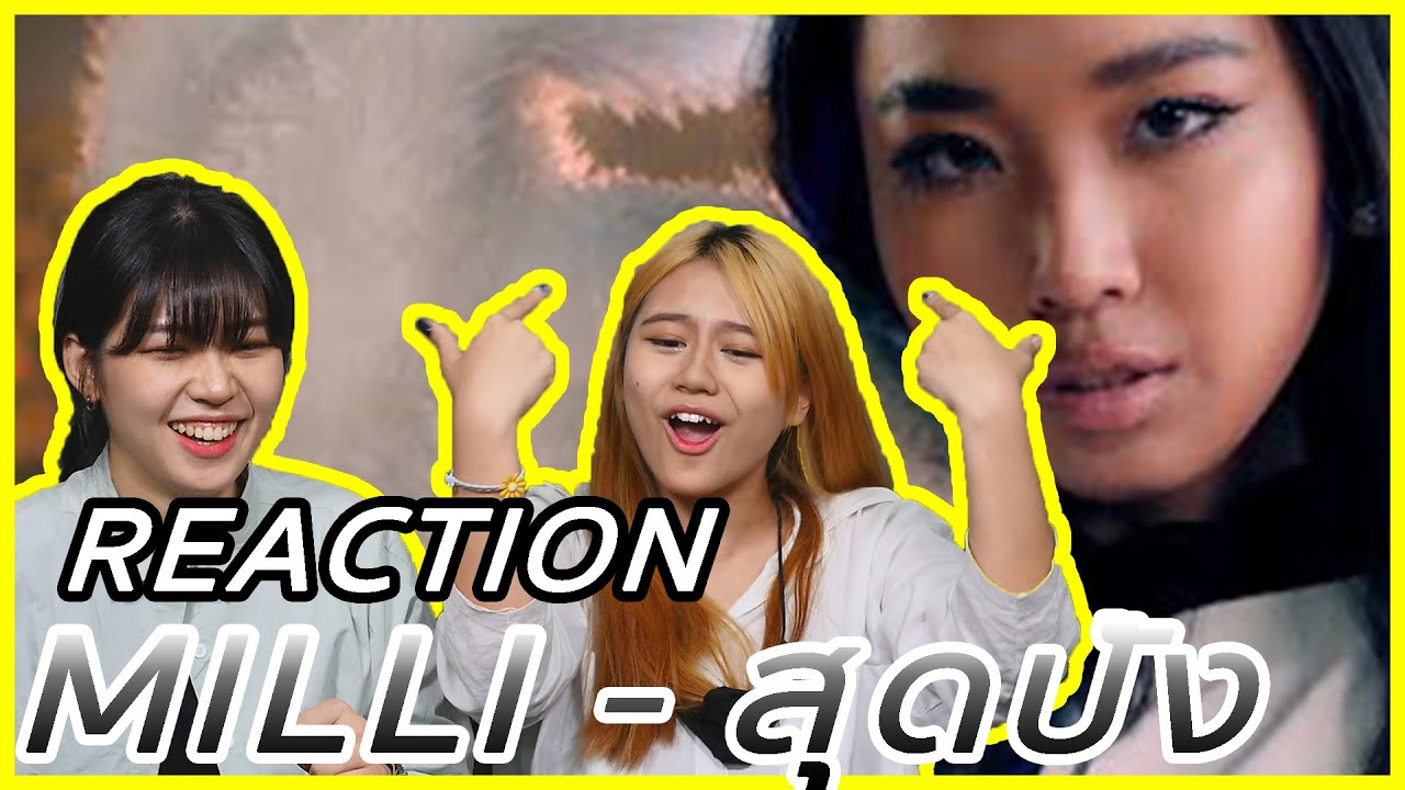 [Reaction] MILLI - สุดปัง (Sudpang!) (Prod. by SPATCHIES)   YUPP!