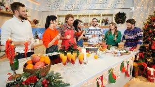 Ведучі Сніданку з 1+1 вітають глядачів з прийдешнім Новим роком