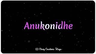 Anukonidi Mana Iruvuru Parichayam Black Screen Lyrics