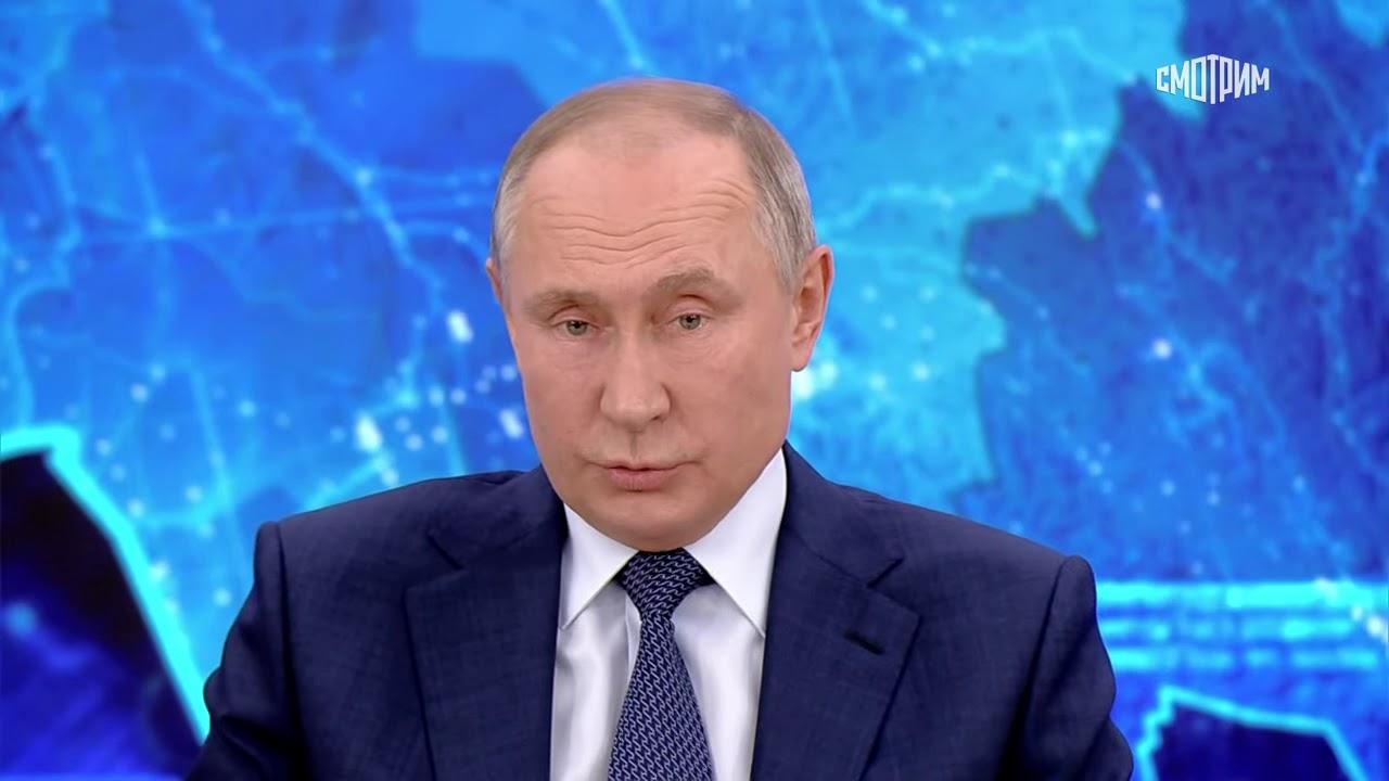 Путин возмущён: «Макароны в цене растут, с какой стати?». Ежегодная пресс-конференция Путина - 2020