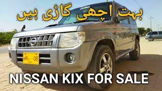 Nissan kix review | Nissan kix 2011 model for sale | Cars for sale
